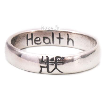 Ezüst Karikagyűrű Egészség Felirattal
